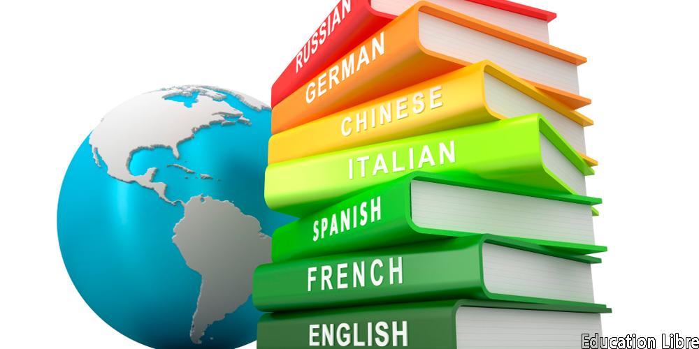 اجعل اللغة جزءًا من حياتك
