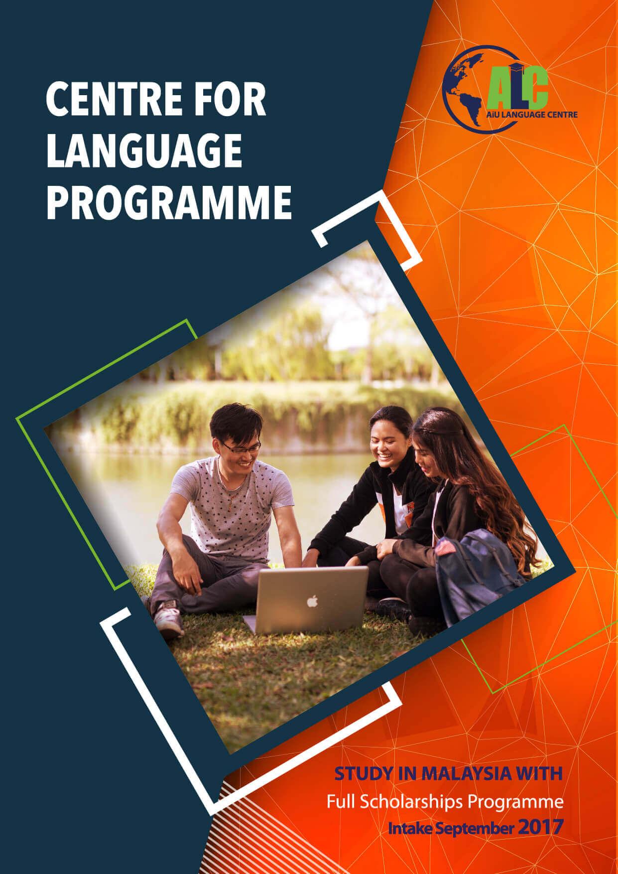 منحة كاملة لدراسة اللغة الانجليزية في جامعة البخاري - ماليزيا