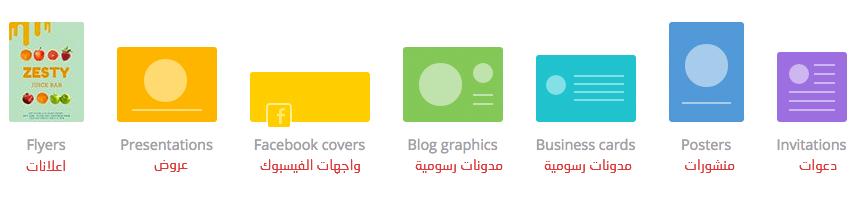 intro-design-graphics-education-libre