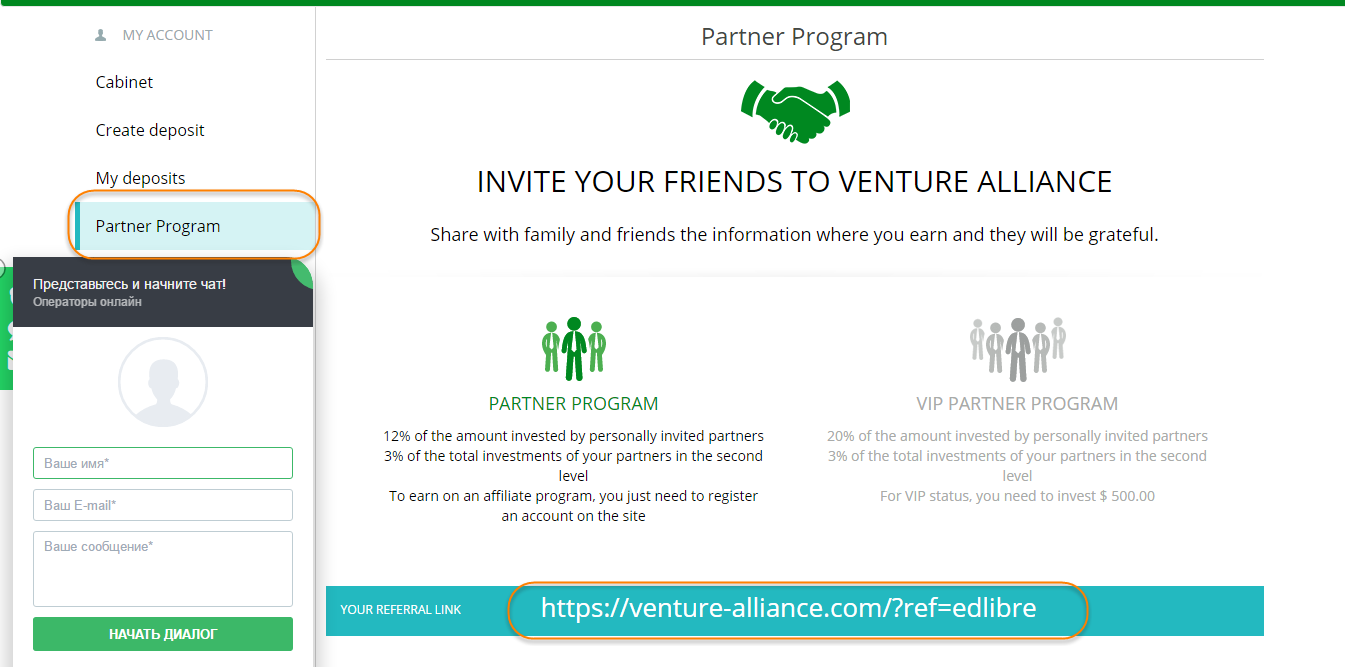 venture-alliance.com